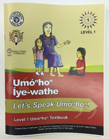 Umóⁿhoⁿ Language Textbook