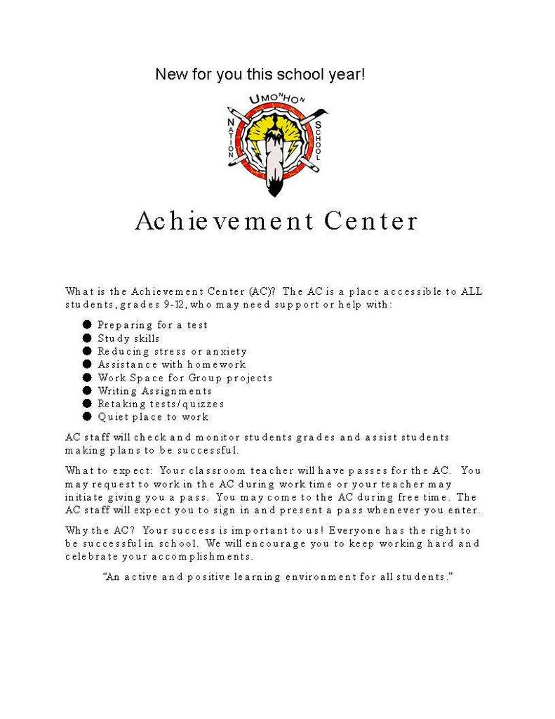 Achievement Center